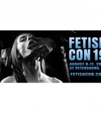 FetishCon2019_Logosq
